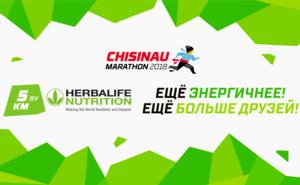 Сочетайте 5-км забег и сбалансированное питание от Herbalife Nutrition