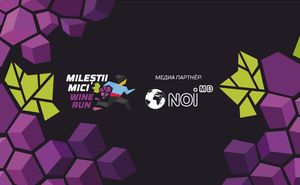 Новостной портал Noi.md стал медиапартнером Milestii Mici Wine Run 2019