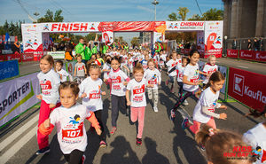 Today in Chisinau starts Kids Run Day by Naturalis