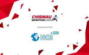 Noi.md - медиа-партнер Кишиневского Международного Марафона