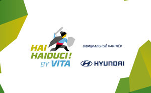 Автоцентр Hyundai Moldova – официальный партнер «Hai Haiduci By VITA»