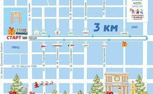 В воскресенье центральный бульвар будет перекрыт на час