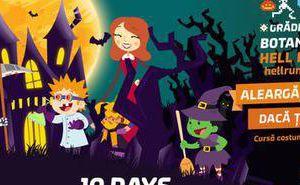 Осталось 10 дней! Успей зарегистрироваться на забег в честь хэллоуина