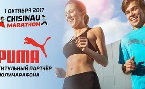 PUMA - титульный партнёр полу-марафонской дистанции