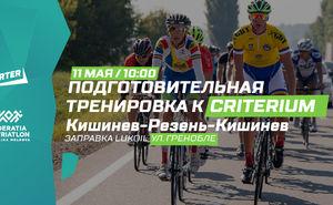 Субботний велозаезд Кишинев - Резень - Кишинев