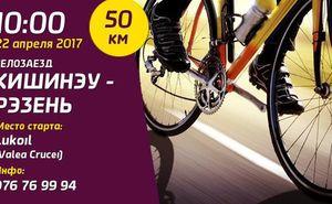Велозаезд из Кишинёва в Рэзень с клубом Sporter