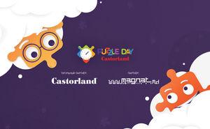 Puzzle Day пройдет при поддержке компаний MediaMagnat Grup и Castorland