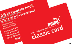 Get a guaranteed discount in PUMA stores