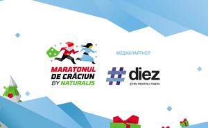 Команда #diez готовится к забегу Maratonul de Crăciun by Naturalis