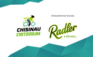 Держи себя в тонусе с Radler на Chisinau Criterium