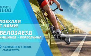 Присоединяйся к велозаезду из Кишинёва в Пересечина с клубом Sporter
