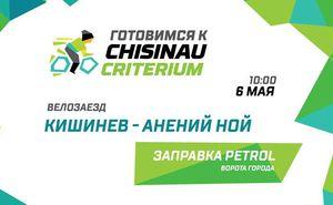 Велозаезд Кишинёв-Новые Анены-Кишинёв с клубом Sporter