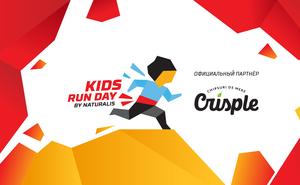 Насладитесь вкусом здоровых снэков «Crisple» на Kids Run Day 2019!