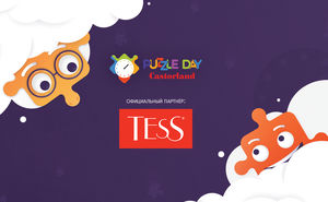 TESS — партнер чемпионата Puzzle Day by Castorland 2019