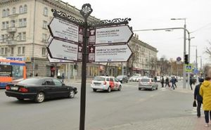 On Sunday, Stefan cel Mare Avenue will be closed for an hour