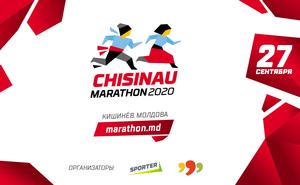 Регистрация на Международный Кишиневский марафон 2020 открыта!