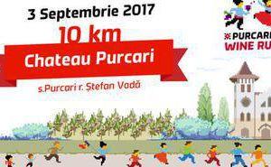 Трейловый забег Purcari Wine Run пройдет осенью в Молдове