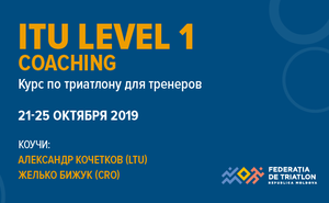 La Chișinău se va organiza un curs ITU Level 1 Coaching