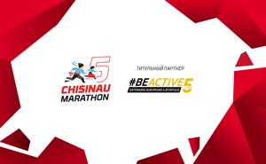 #BeActive – титульный партнер дистанции 42 км на Chișinău Marathon