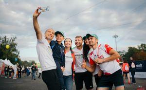Как получить фотографии с пятого Международного Кишиневского марафона