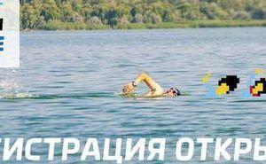 Открыта регистрация на пятый заплыв Ghidighici Sea Mile
