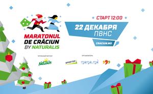 Проникнитесь волшебной историей Maratonul de Crăciun by Naturalis