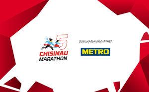 Более 100 сотрудников METRO примут участие в Кишиневском марафоне