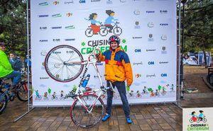 Chisinau Criterium: Ознакомьтесь с регламентом и подготовьте велосипед
