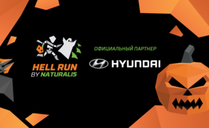 Hyundai Moldova даст старт забегу Hell Run by Naturalis 2019