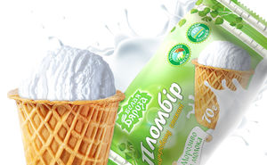 """Ice Cream """"Belaya Byaroza"""" became the partner of Chisinau Marathon"""