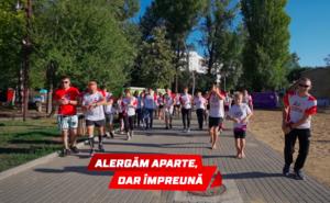 Официальное видео первого Кишиневского онлайн марафона