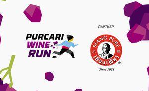 Siang Pure стал партнером забега Purcari Wine Run