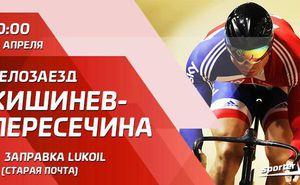 Пасхальный велозаезд из Кишинёва в Пересечина с клубом Sporter