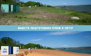 27 июня – очередной субботник по устройству пляжа на Гидигиче