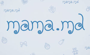 "MAMA.MD приглашает всех на ""Hai Haiduci! by Salomon"""