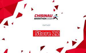 Магазины STORE 22 помогут обновить гардероб перед Chisinau Marathon 2018