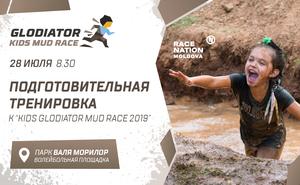 Детская тренировка перед Kids Glodiator Mud Race 2019