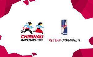 Red Bull - партнер Chisinau International Marathon 2018