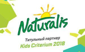 Kids Criterium by Naturalis 2018