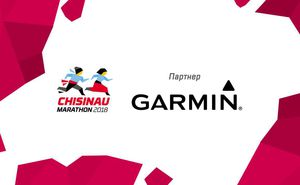 Garmin - партнер Chisinau International Marathon 2018