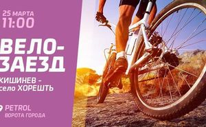 Присоединяйся к велозаезду из Кишинёва в Хорешть с клубом Sporter