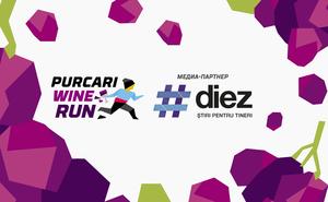 #diez стал информационным партнером гонки Purcari Wine Run 2018.