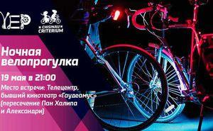 Примите участие в ночной велопрогулке по Кишинёву