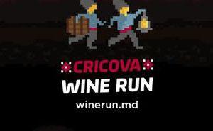 Наслаждайтесь официальным видео забега Wine Run 2016