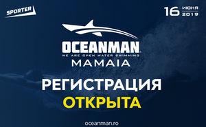 Регистрация OCEANMAN Mamaia 2019 открыта