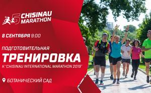 Вторая подготовительная тренировка к Кишинёвскому марафону