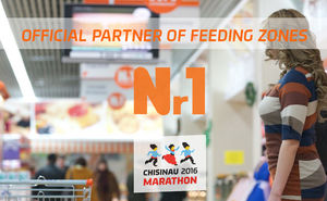 Supermarket №1is an official partner of feeding zones