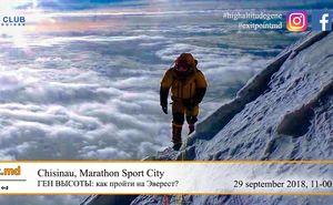 Ген Высоты: встреча с покорителями горных вершин