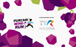 Узнайте о самых ярких моментах Purcari Wine Run 2018 на канале TVR