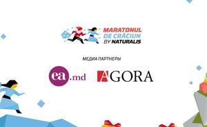 Agora и Ea.md стали медиа партнерами Maratonul de Crăciun by Naturalis